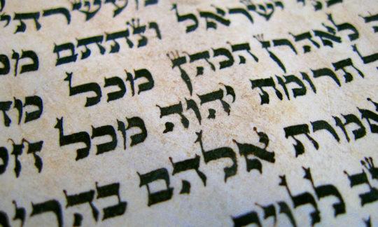 Multilingual: Hebräisch – Sakral bis Sexy